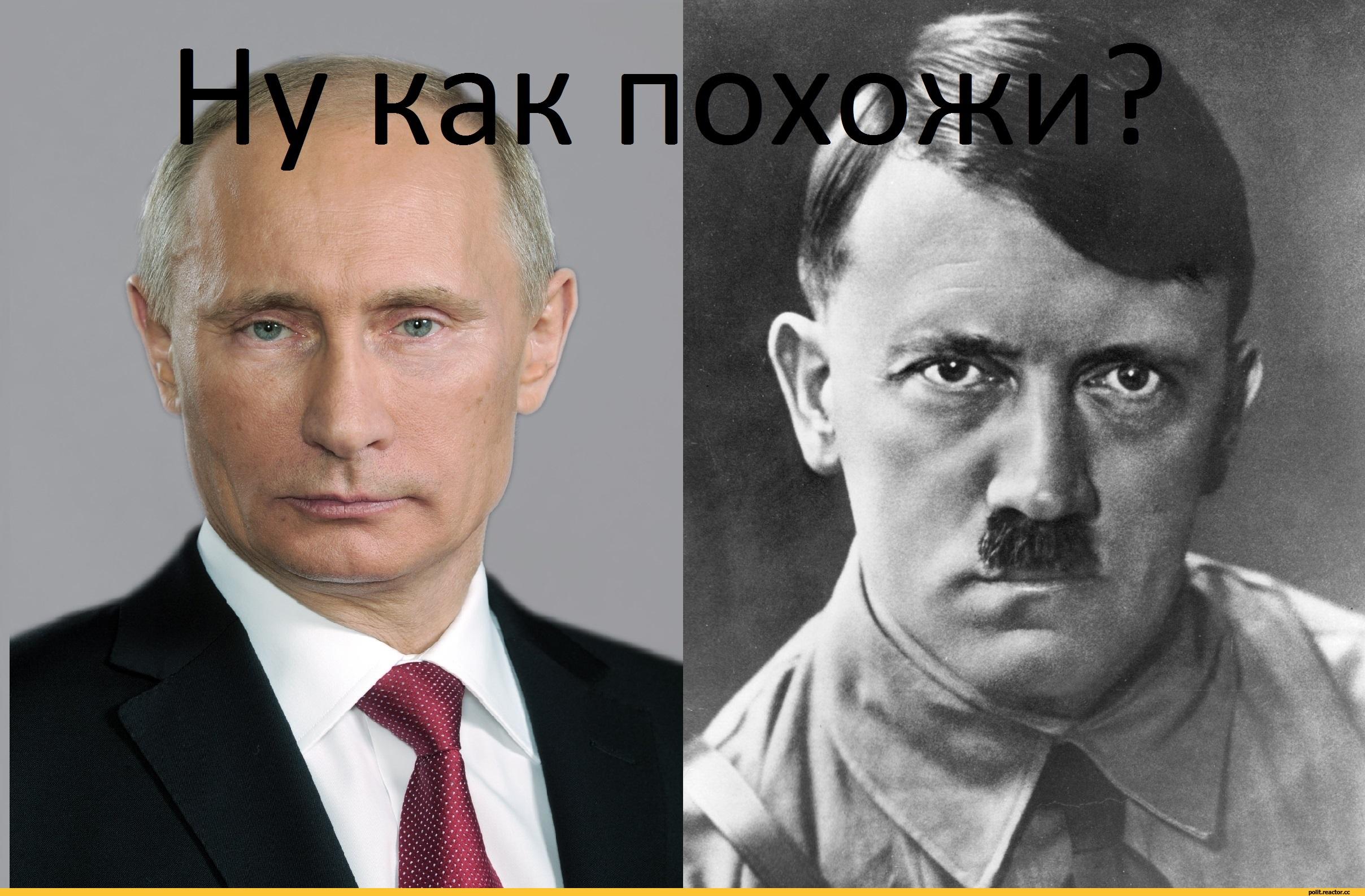 Путин назвал себя националистом