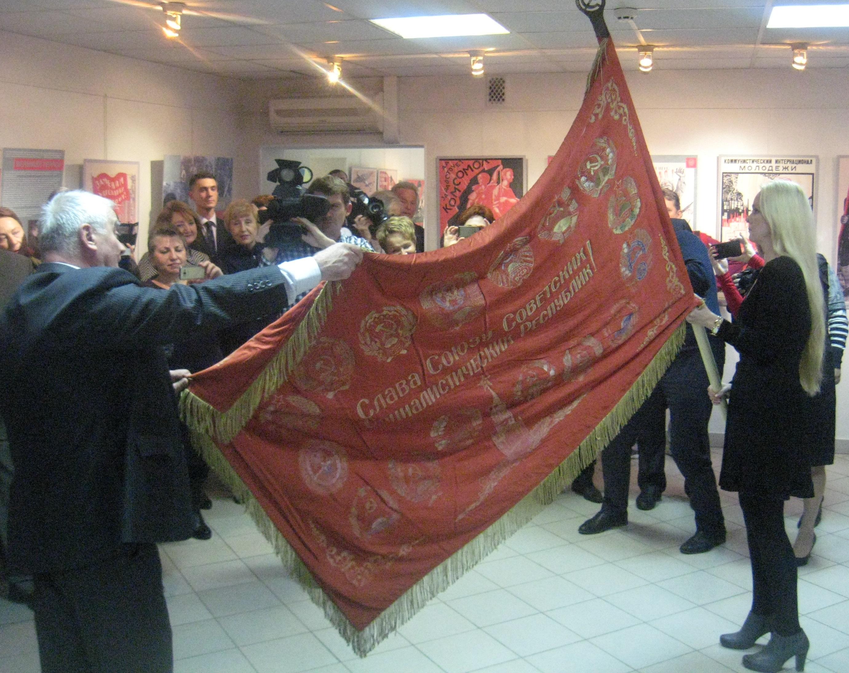 Переходящее Красное знамя — в музей истории города