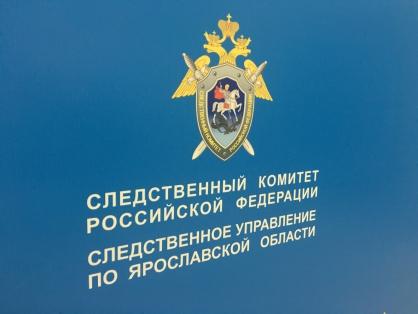 Руководство Ярославского районного управления ЖКХ подозревается в совершении налогового преступления