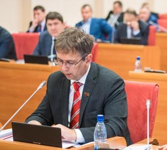 Фракция КПРФ проголосовала против принятия областного бюджета