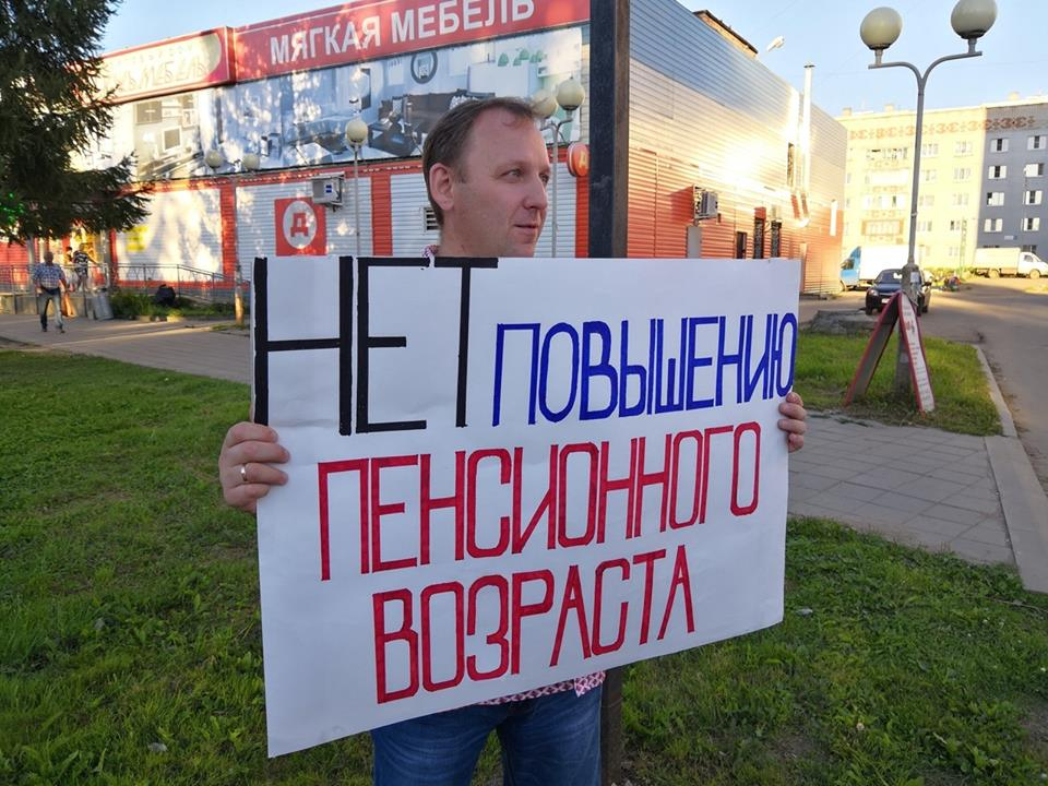 Отписка из управления президента России