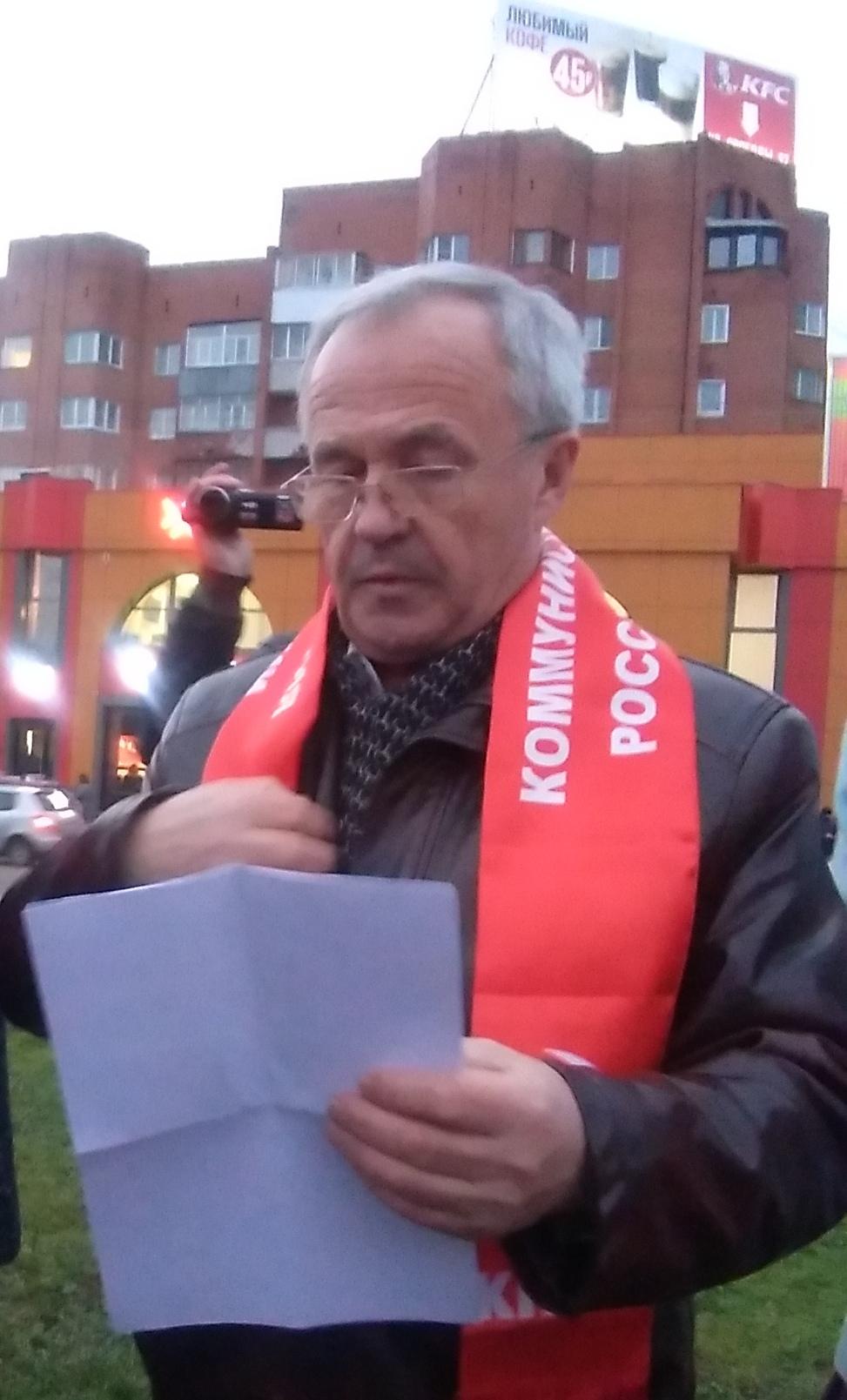 Варяжская власть захватила Ярославскую область