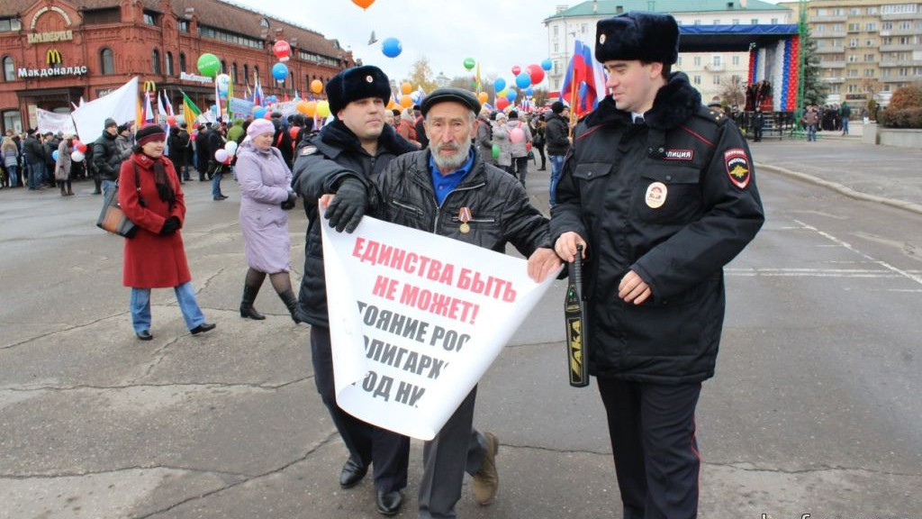42% россиян 4 ноября праздником не считают