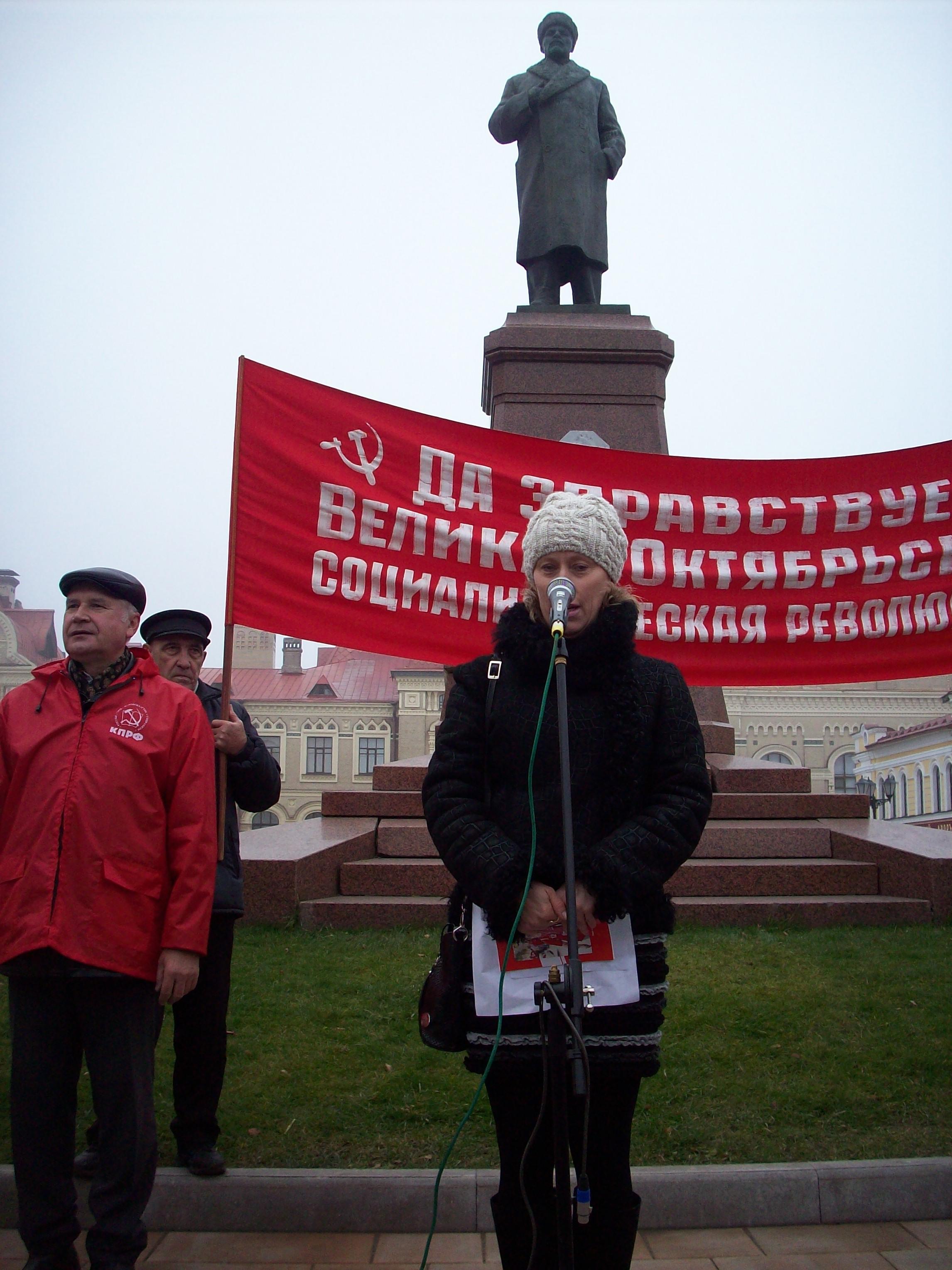 7 ноября в Рыбинске