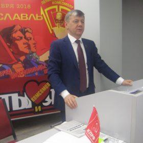 Выступает Дмитрий Новиков
