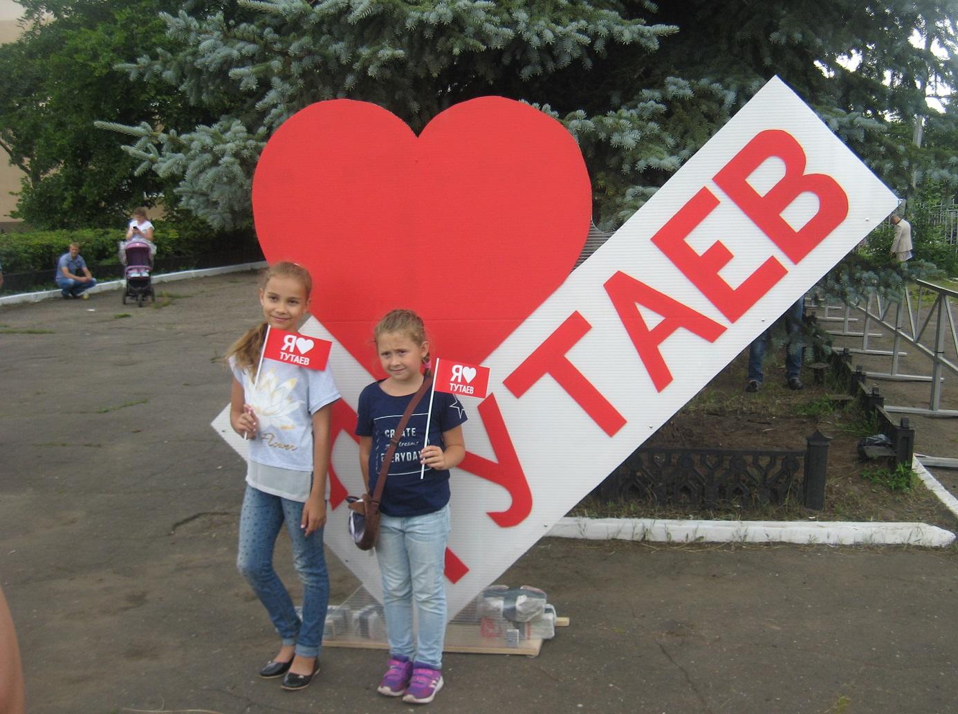 В Тутаеве не разрешают праздновать 100-летие Тутаева в центре города