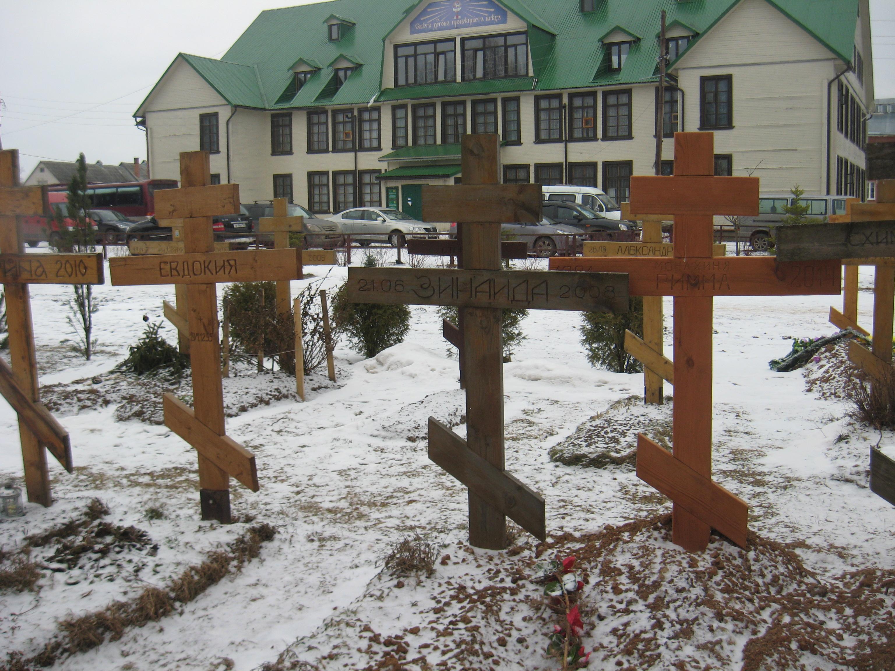 В России умирает 700 человек в день