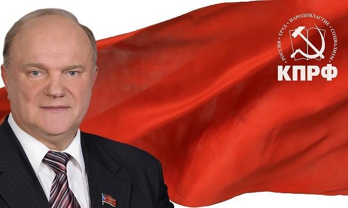 С Новым 2019-м годом! Поздравление Г. А. Зюганова