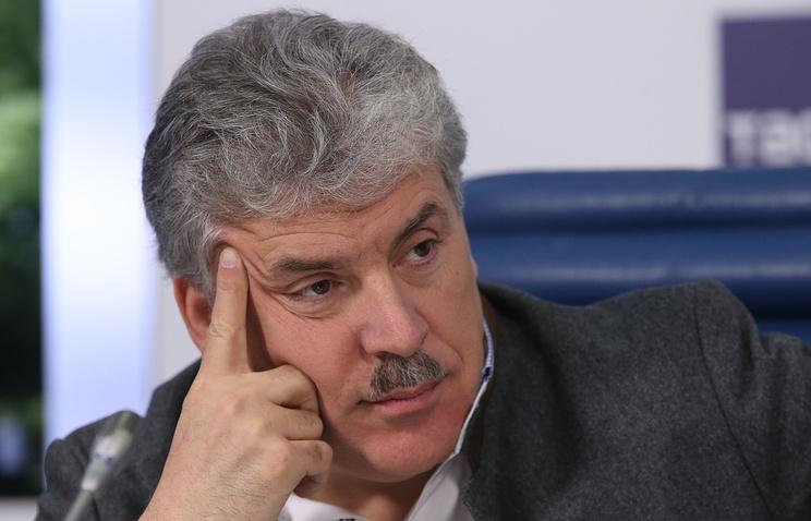 Павла Грудинина сняли с должности