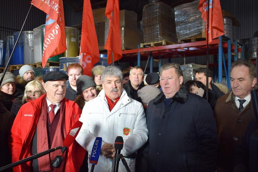 78-й гуманитарный конвой для Новороссии