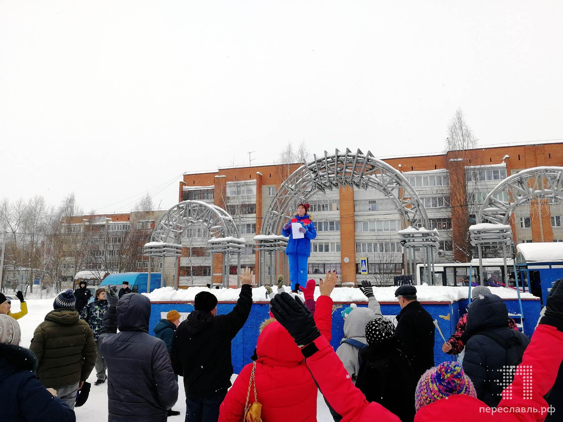Митинг в Переславле