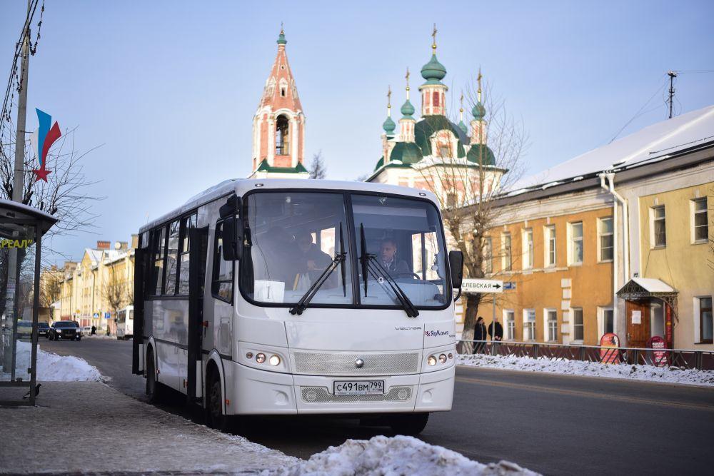 Денег на школьный проездной в Переславле нет