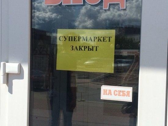 В Рыбинске из-за незаконной перепланировки магазина может обрушиться дом
