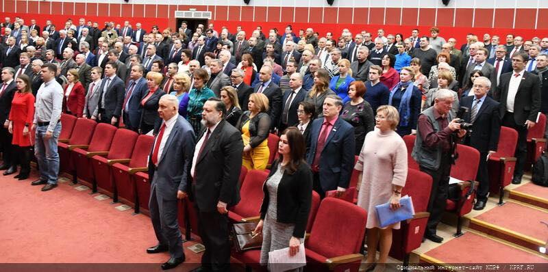 Ярославские коммунисты на семинаре-совещании в Подмосковье (фото)