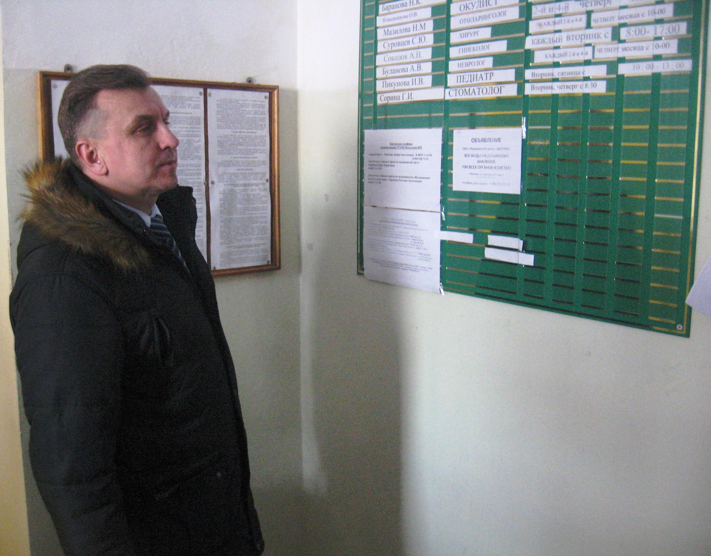 Врачи узких специальностей принимают в поселке Борок два раза в месяц