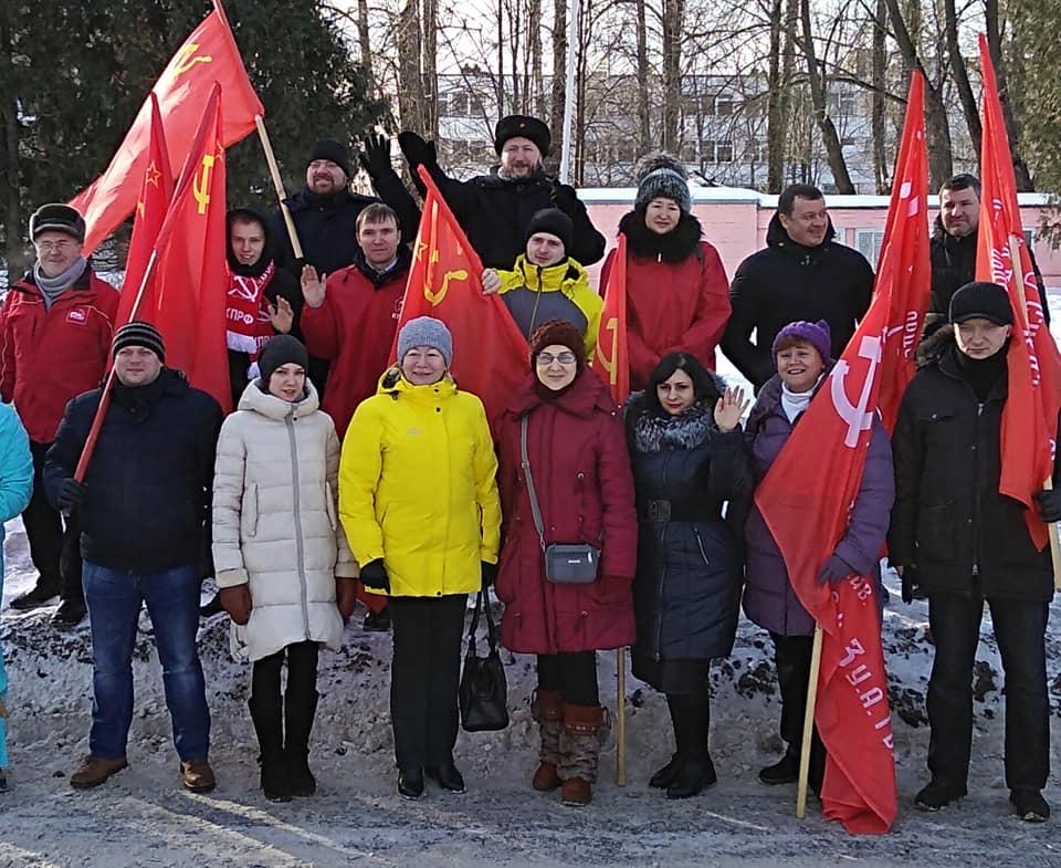 Резолюция Автопробега, посвященного 101-й годовщине создания Красной Армии и Военно-Морского Флота