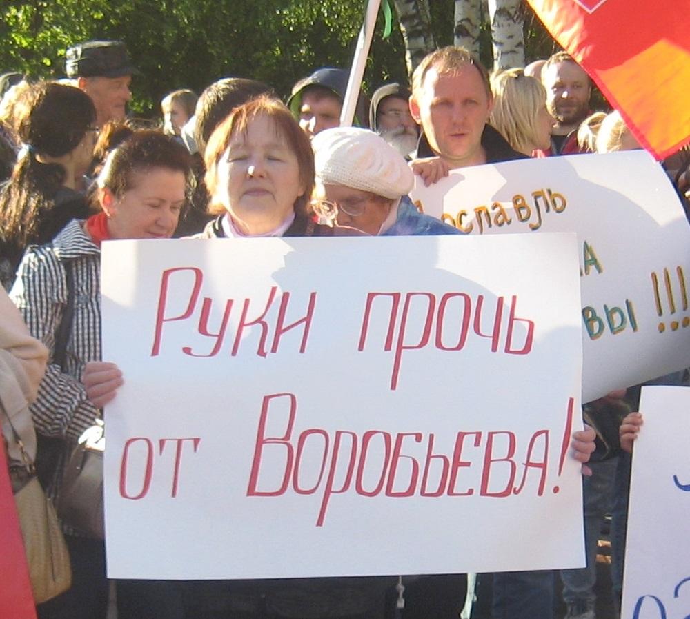 Нет – политическим преследованиям в Ярославской области!