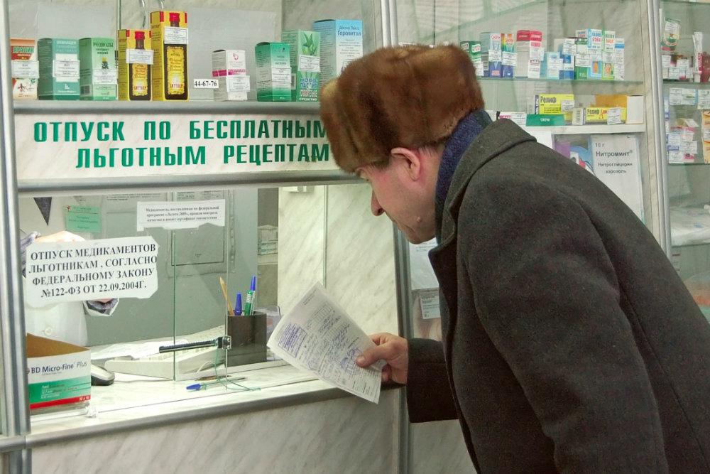 Более 20 категорий льготников имеют права на бесплатные лекарства