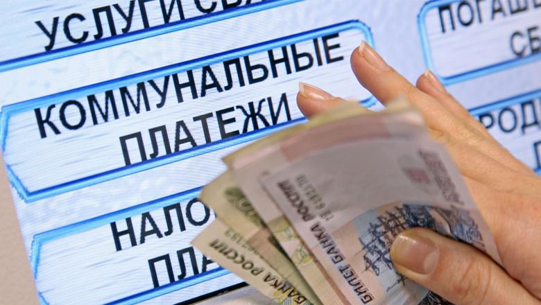 Россияне потратили на текущие нужды больше, чем заработали