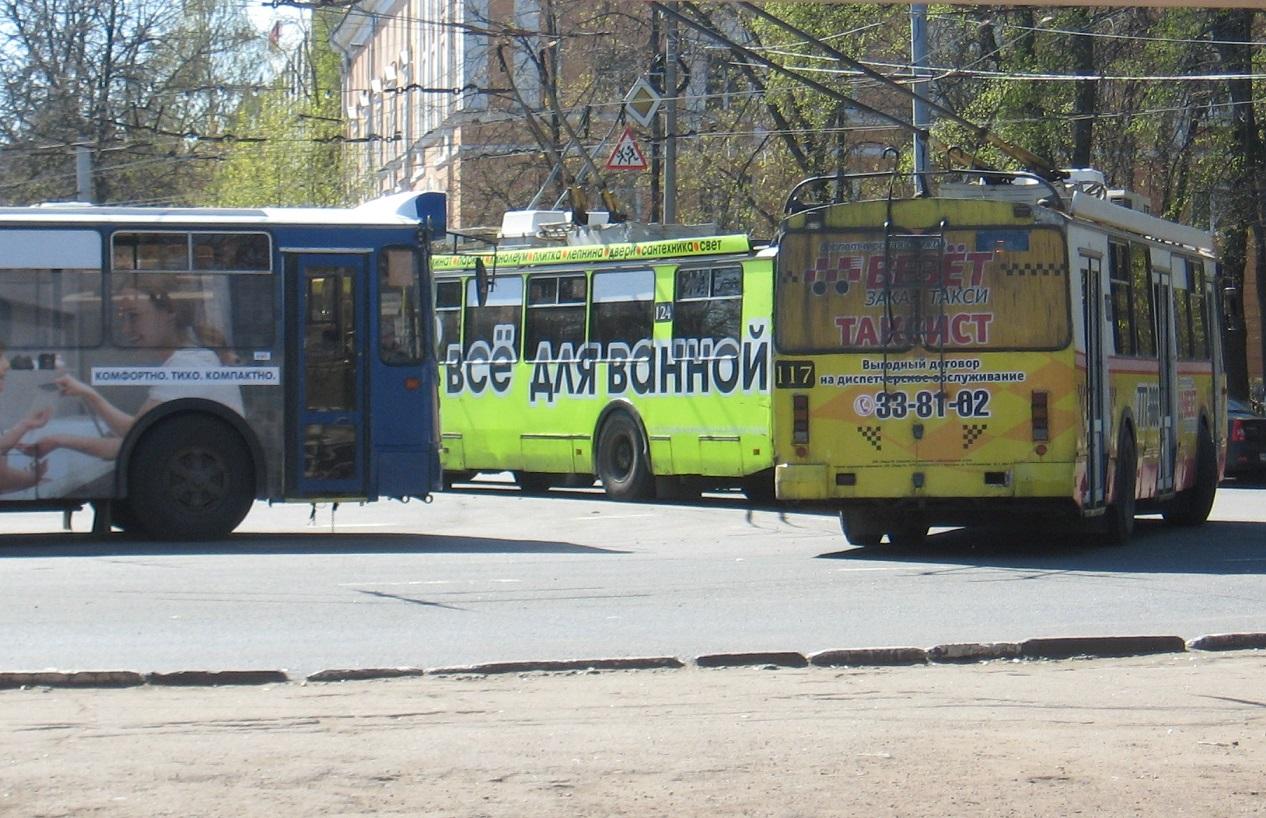 Нельзя допустить ликвидацию троллейбусного депо №1 на Городском валу