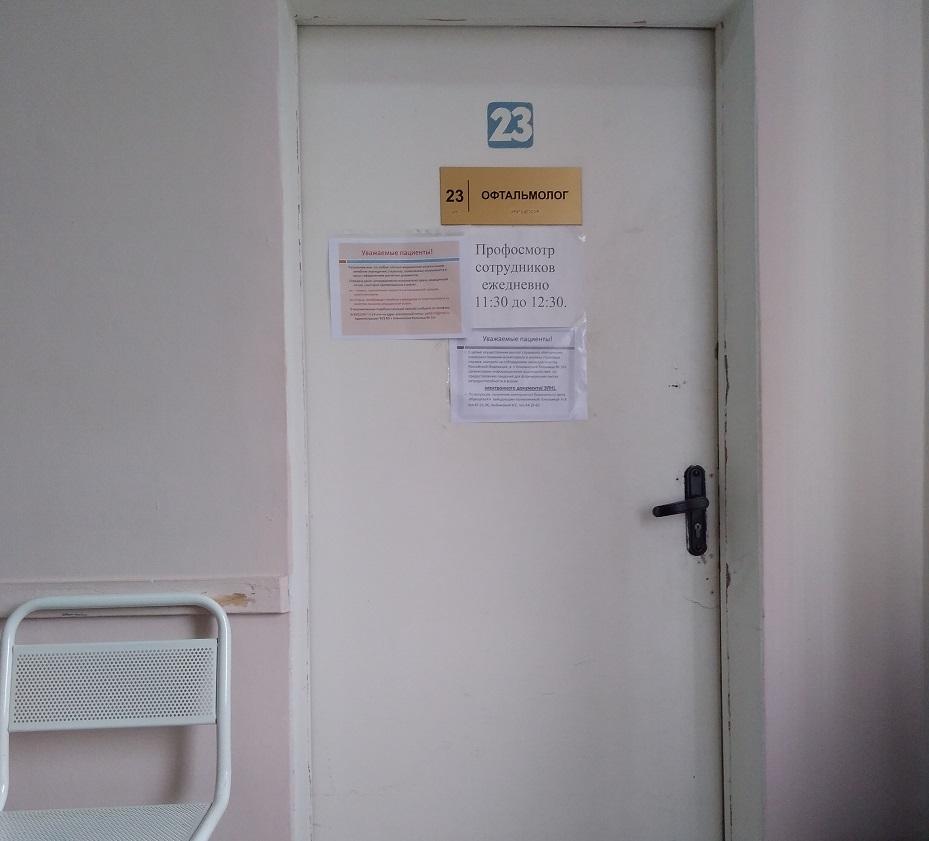 «Слив» больниц в Ярославле продолжается