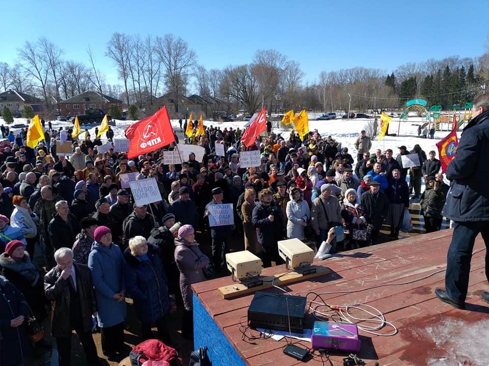 Антимусорный митинг в Переславле