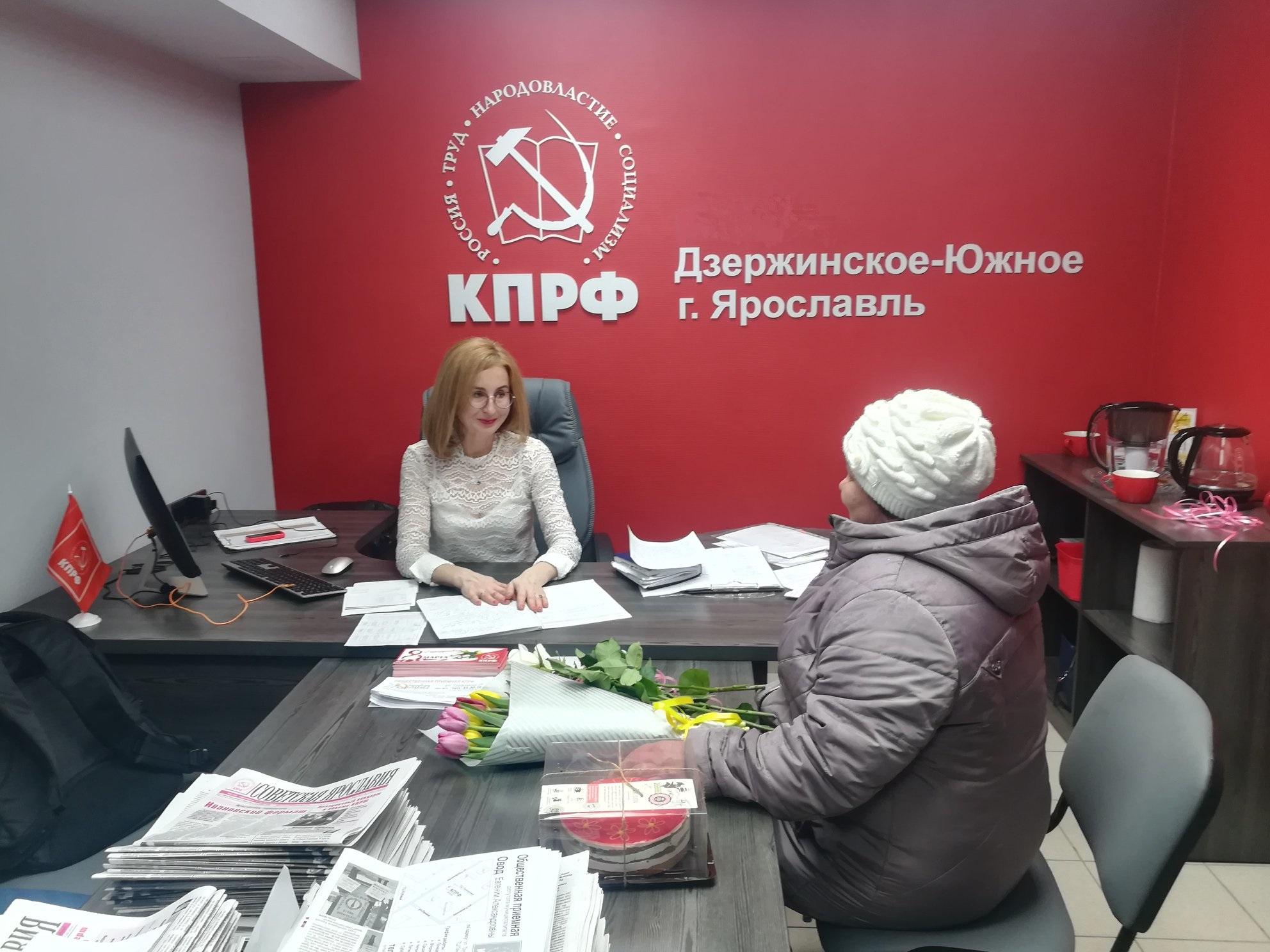 В Дзержинском районе начала работу приемная депутата КПРФ в муниципалитете Ярославля Евгении Овод