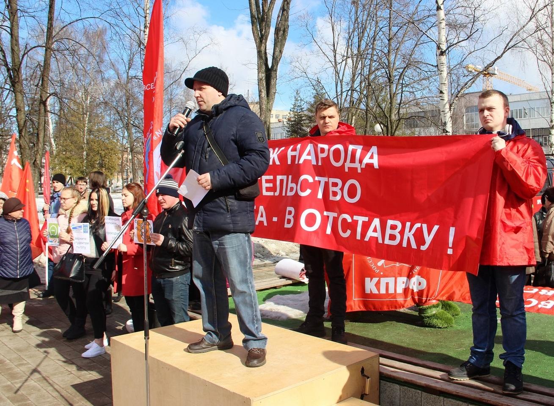 Требования жителей Тутаева включены в резолюцию митинга
