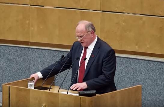 Г.А. Зюганов выступил на отчете Правительства РФ в Государственной Думе (видео)