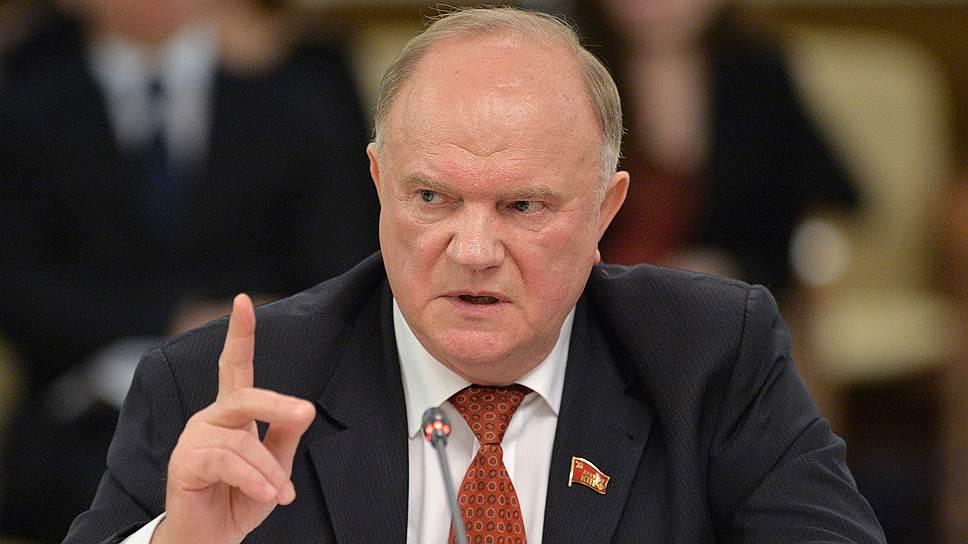 Г.А. Зюганов: «Минимальные зарплата и пенсия – в 25 тысяч рублей!» (видео)