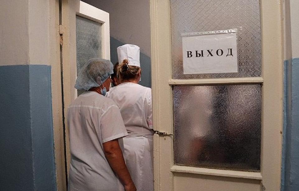 Нас ждет окончательное разрушение системы здравоохранения?