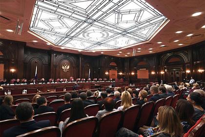 Конституционный суд счел законным повышение пенсионного возраста (видео)