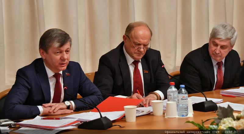 Г.А. Зюганов: «Этот уникальный опыт имеет государственное значение». Состоялось открытое заседание Президиума ЦК КПРФ