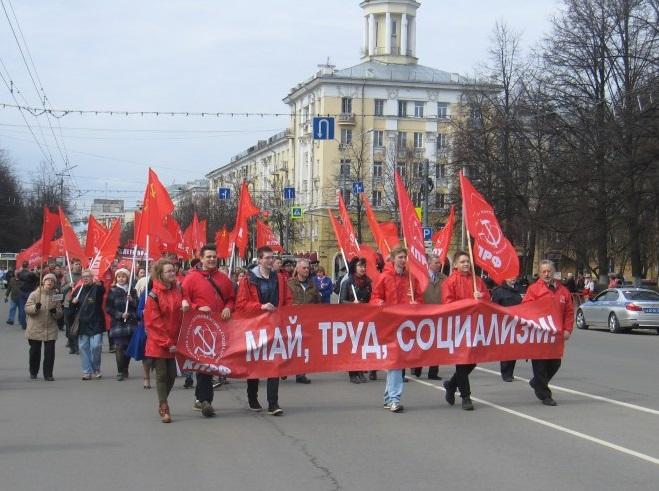 Почему власти срывают первомайскую демонстрацию КПРФ