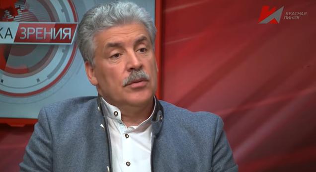 Интервью Павла Грудинина телеканалу «Красная Линия» (видео)