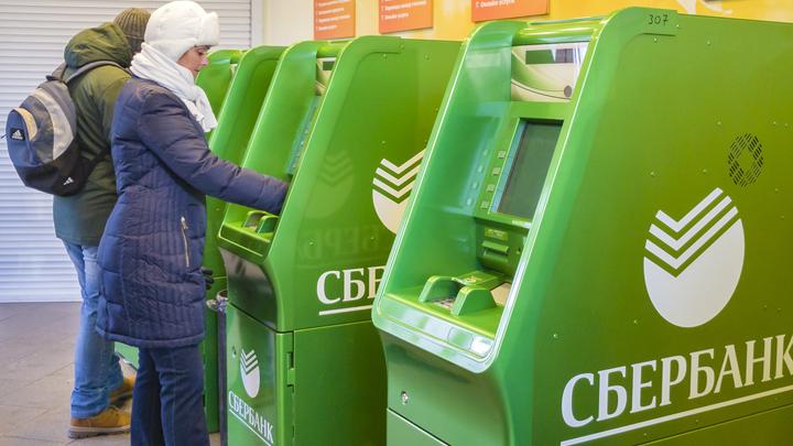 Мошенничество в платежных терминалах Сбербанка
