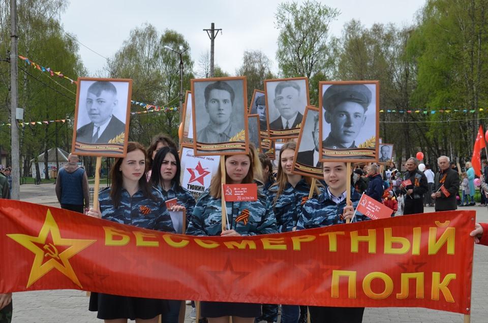 Тысяча флажков с изображением Знамени Победы украсила колонны тутаевцев 9 мая