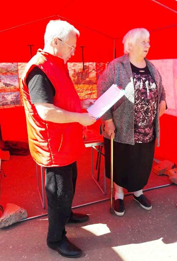 Открытая приемная депутата КПРФ продолжила работу в Ярославском районе