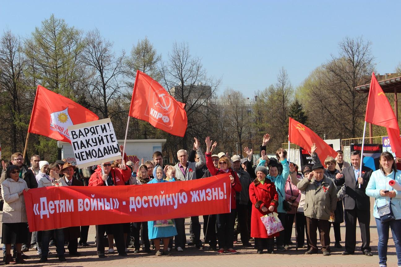 Резолюция первомайского митинга в Ярославле