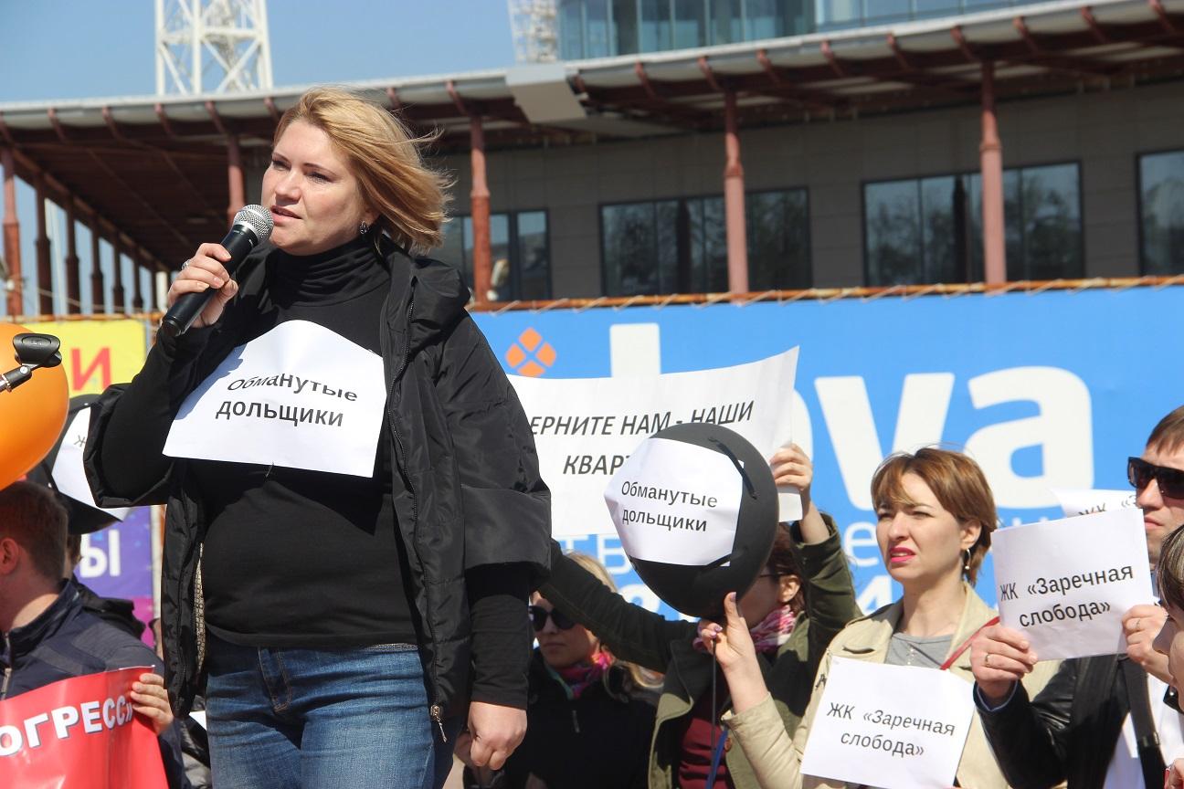 Ярославль в числе городов, где люди недовольны жизнью