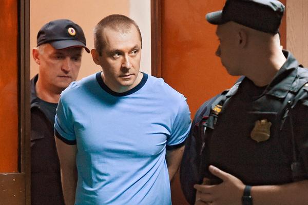 Полковника Захарченко посадили на 13 лет