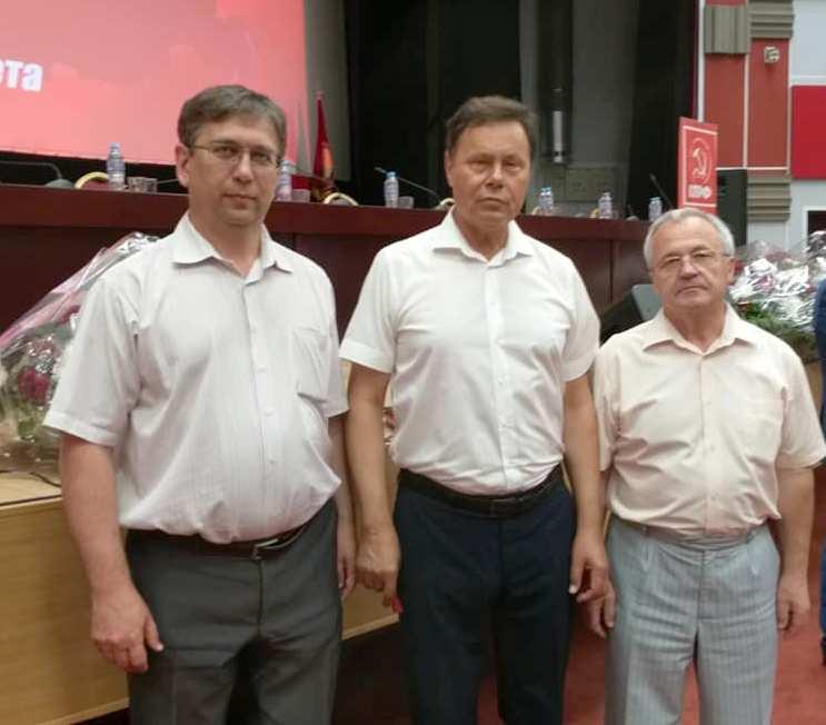 В Подмосковье начал работу VIII (июньский) Пленум ЦК КПРФ