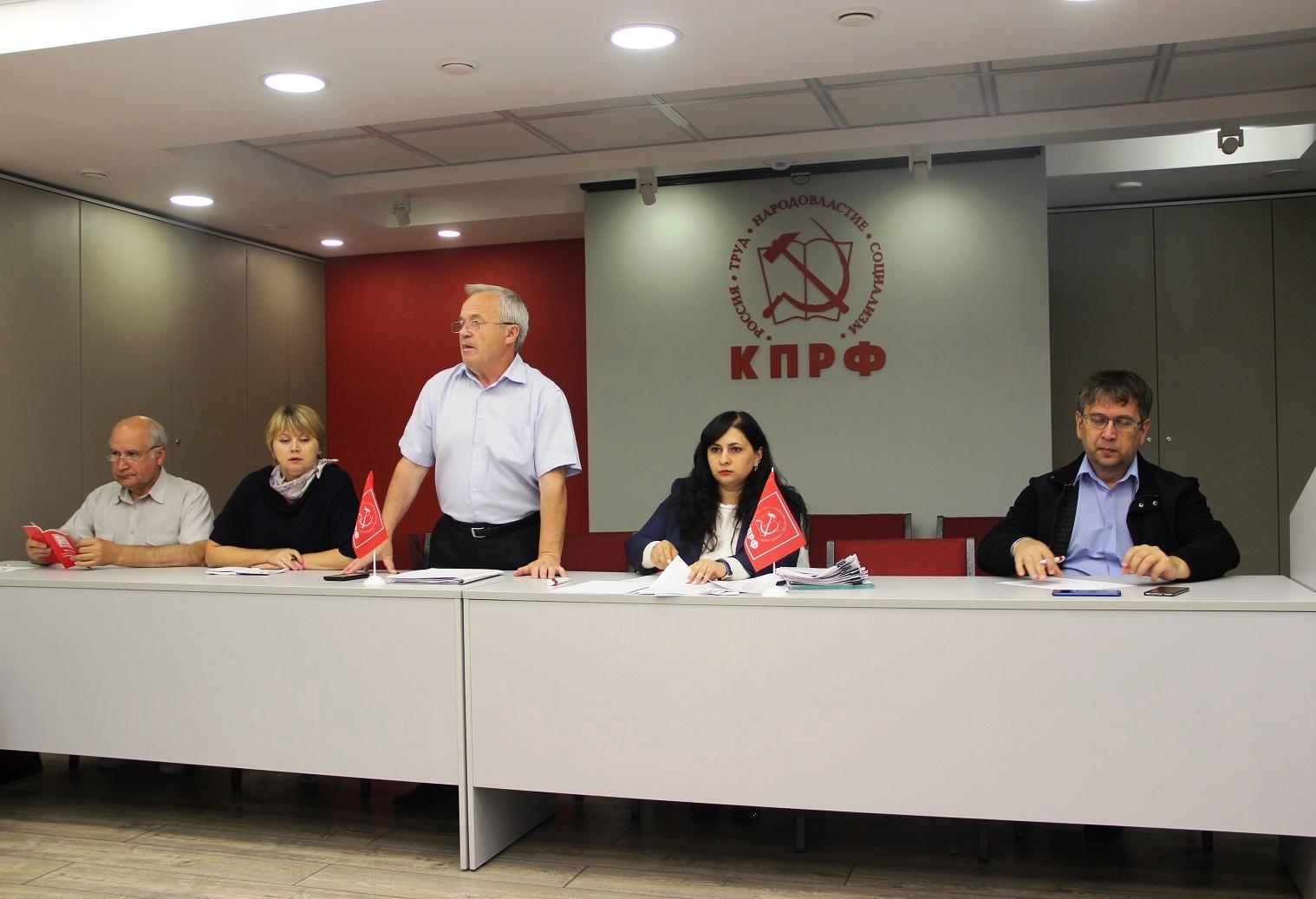 В Ярославле прошло заседание областного избирательного штаба КПРФ (фоторепортаж)