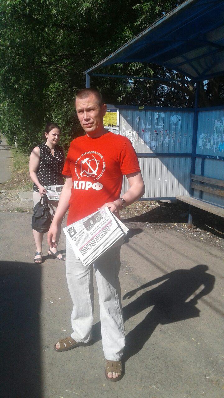 Ярославцы против «здравозахоронения»