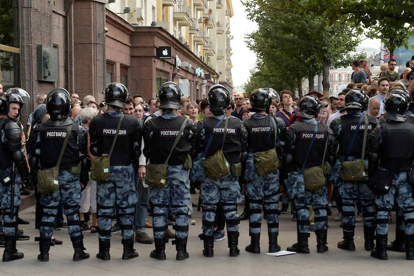 Нужно пересматривать закон о митингах и демонстрациях