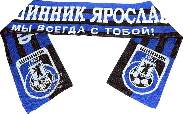Ярославский спорткурьер