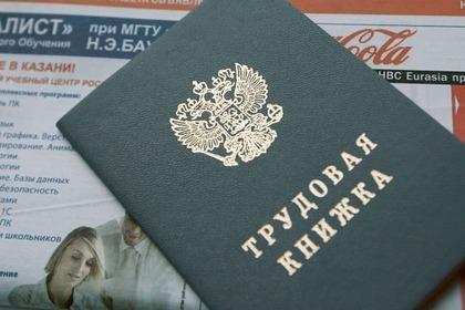 В Рыбинске нарушают права граждан на пенсионное обеспечение