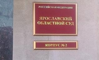 Своё бездействие администрация Ростова пыталась обжаловать в областном суде