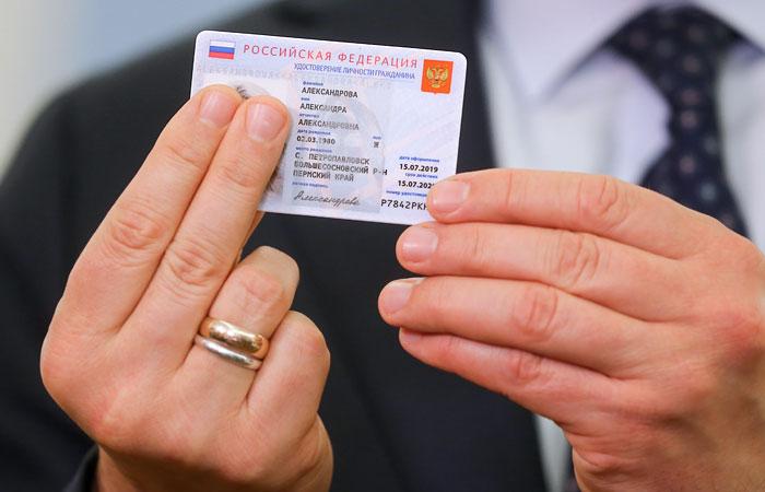 Скоро будем жить без бумажных паспортов