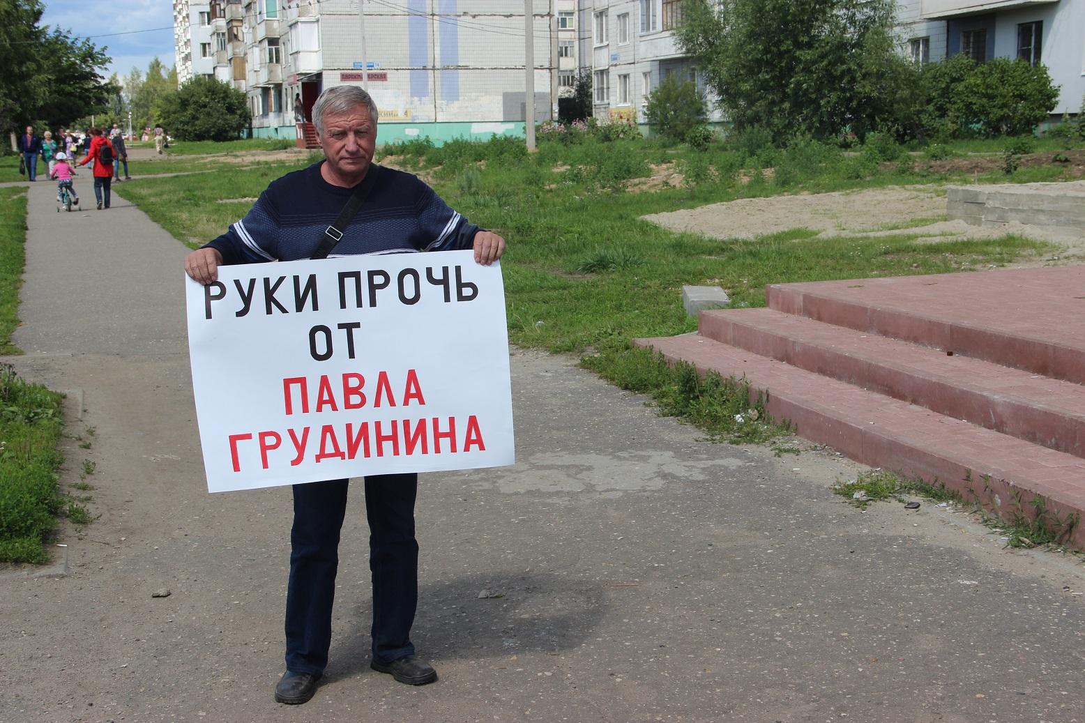 Руки прочь от Грудинина! — требуют ярославские коммунисты